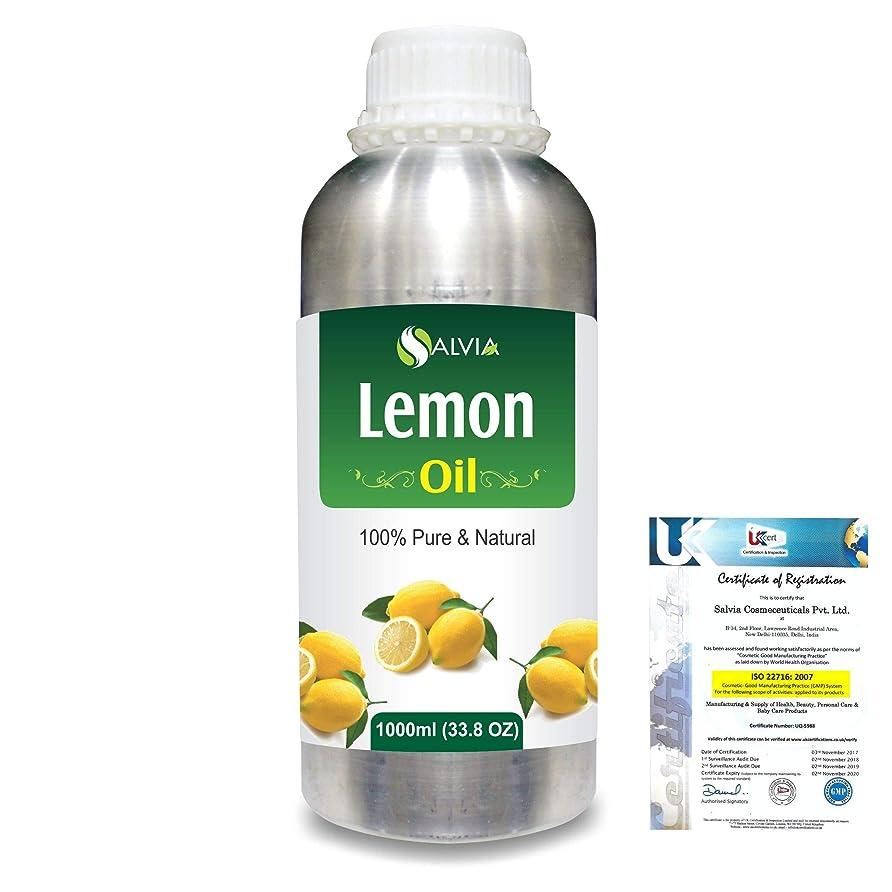 付属品郵便屋さん臭いLemon (Citrus limonum) 100% Natural Pure Essential Oil 1000ml/33.8fl.oz.
