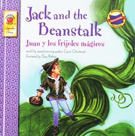 Jack and the beanstalk = Jack y los frijoles magicos / translated by Ivan Chincoya. cover