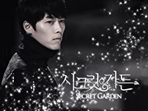 Secret Garden Season 1