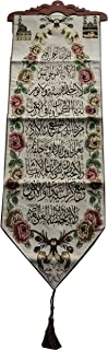 Best calligraphy wall hanging Reviews