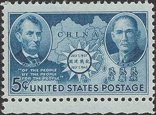 1942 5¢ China Resistance Scott #906 US Postage Stamp