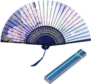 KAKOO Abanico Flor 1pcs Abanico Chino Madera Abanico de Mano Ventilador japonés de Color violáceo para enfiar el Cuerpo en Verano Playa y Lugares de Calor y Decorar Boda casa habitación y Fiesta