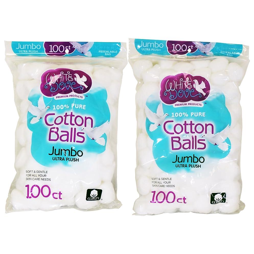 White Dove Cotton Balls, 100% Pure Cotton, 100Ct (2 Pack)
