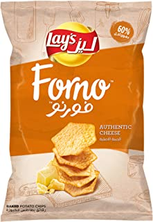 Lay's Forno Authentic Cheese Potato Chips 170gm