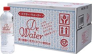 フレッシュアクアジャパン ミネラルウォーター Dr.Water 500ml×24本