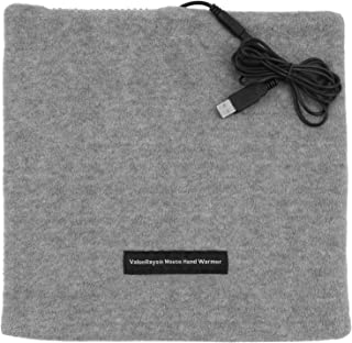 ValueRays USB Mouse Hand Warmer, USB Hand Warmer, Hand Warmer, Hand Warmer Pouch, Hand Warmer Blanket, Warm Mouse Pad, Heated Mouse Pad, Mouse Pad Warmer, Computer Mouse Cover, Infrared Heat Pad