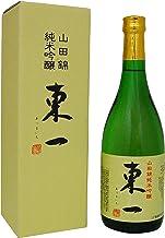 東一(あづまいち) 純米吟醸 山田錦 720ml