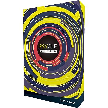タクティカルゲームズ サイクル (PSYCLE) (2-4人用 10-20分 14才以上向け) ボードゲーム