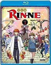 RIN-NE Season 3 Blu-Ray(境界のRINNE 第3期 51-75話)