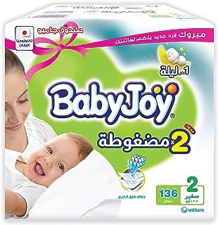 BabyJoy Compressed Diamond Pad, Size 2, Small, 3.5-7 kg, Jumbo Box, 136 Diapers