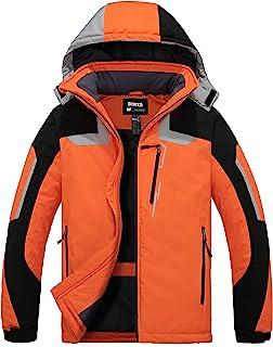 Skieer Herren wasserdichte Winterjacke Outdoor Berg Skijacke Warmer Fleecemantel Winddichte Snowboardmantel Windjacke mit Kapuze