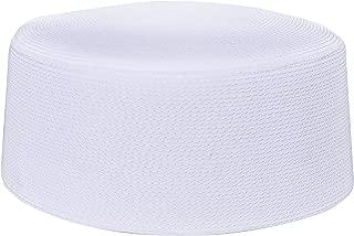 Rigid White Habaib Style Kufi Hat - Oval Hard Shell Prayer Cap