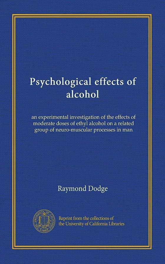 ダウンタウン音楽を聴くピューPsychological effects of alcohol: an experimental investigation of the effects of moderate doses of ethyl alcohol on a related group of neuro-muscular processes in man