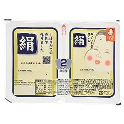 [冷蔵] おかめ豆腐 ツインパック豆腐 絹