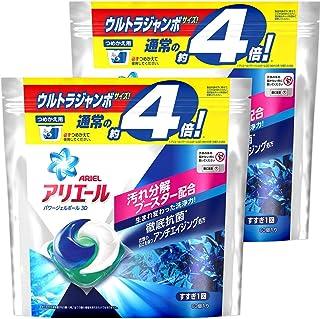 【まとめ買い】 アリエール 洗濯洗剤 パワー ジェルボール 3D 詰め替え ウルトラジャンボ 63個入 × 2個