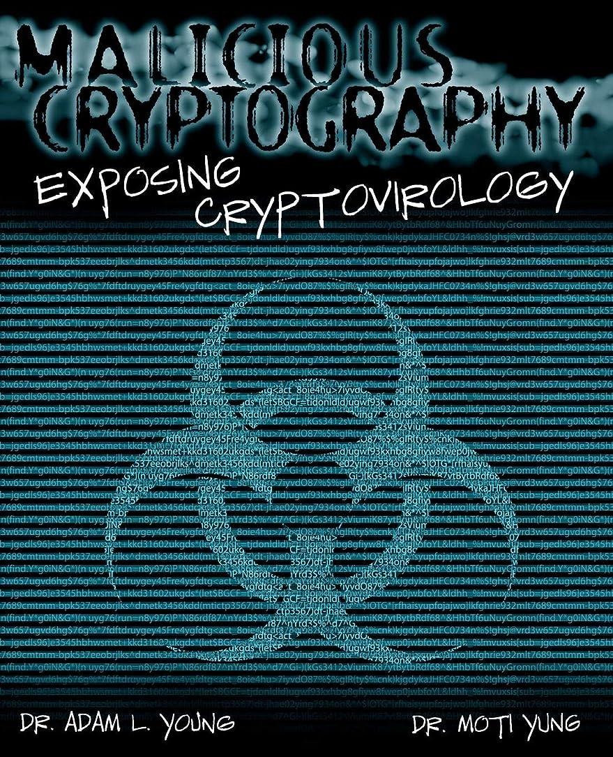 クローゼットペック放射能Malicious Cryptography: Exposing Cryptovirology