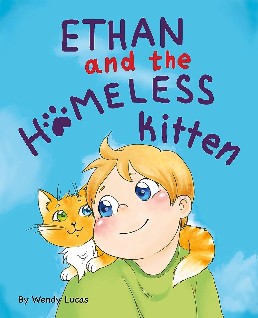 含意パレードテクトニックEthan and The Homeless Kitten: Teach your kid Responsibility and Take Care of Himself and Pets (Bedtime story Children's book) (English Edition)