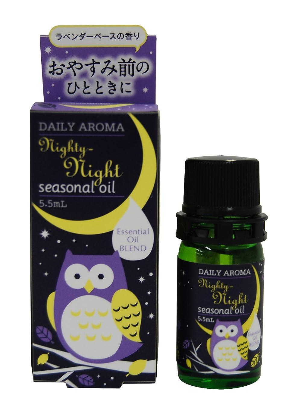 Nighty-Night ブレンドエッセンシャルオイル