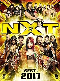 WWE: Best of NXT 2017 (DVD)