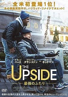 THE UPSIDE 最強のふたり [DVD]