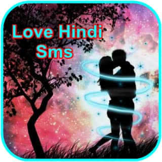 Love Hindi Sms Collection