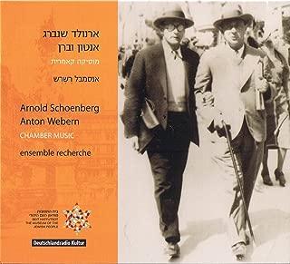 Arnold Schoenberg/Anton Webern Chamber Music ensemble recherche