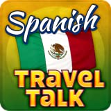 Spanish Travel Talk - Speak & Learn Now! Includes Audio Phrasebook, Flashcards & Essential Words