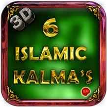 islamic kalma
