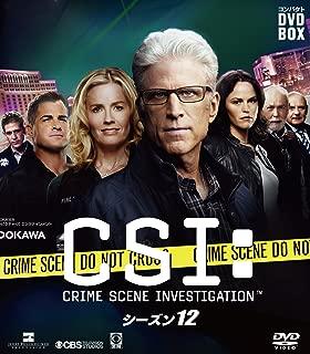 CSI:科学捜査班 コンパクト DVDーBOX シーズン12