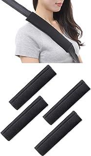 ラフィルモン (Lafilmon) シートベルトカバー シートベルトパッド 肩 首 保護 (4本)