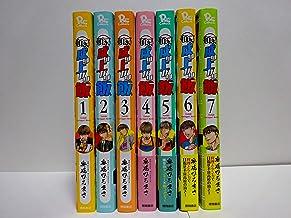 頂き!成り上がり飯 コミック 全7巻セット