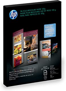 HP C7020A Inkjet Tri-Fold Brochure Paper, 98 Brightness, 48lb, 8-1/2 x 11, White (Pack of 100)