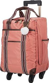 [カナナプロジェクト コレクション] スーツケース ストライプTR サイレントキャスター 約1泊~2泊向け 軽量 48988 機内持ち込み可 22L 1.9kg