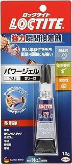 LOCTITE(ロックタイト) 強力瞬間接着剤 パワージェル 多用途 10g LPG-010 10個入り