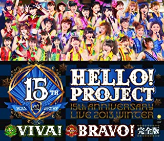 JAPANESE POP IDOL UP-FRONT WORKS Hello! Project born 15th anniversary Memorial live winter 2013-Viva!-Bravo! complete Edition