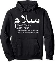 Best salam in arabic Reviews