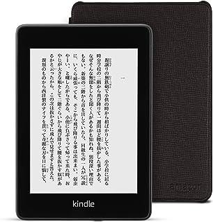 Kindle Paperwhite wifi+4G 32GB 電子書籍リーダー (純正カバー レザー ブラック 付き)