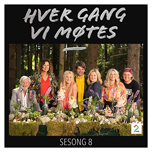 Te Oya Mi By Tom Mathisen Hver Gang Vi Motes On Amazon Music Amazon Com