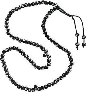 Black Plastic Tasbih with Silver Allah Muhammad Beads - 7mm Muslim Prayer Beads Rosary