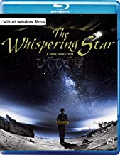 the whispering star blu ray