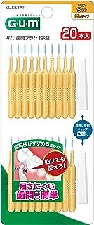 GUM歯間ブラシ I字型 S 20P