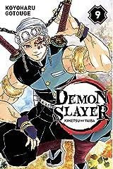 Demon Slayer T09 Format Kindle