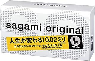 サガミオリジナル 002 Lサイズ 10個入