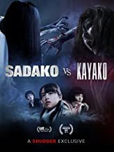 Sadako vs. Kayako (English Subtitled)
