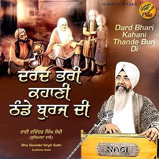 Best dard bhari mp3 song Reviews