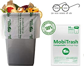 "MobiTrash Biodegradable Garbage Bags, 100% Compostable (19"" x 21"") Cornstarch 