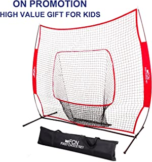 Professional Baseball and Softball Practice Net -Portable Durable Hitting Sports Net with Backstop | 7x7, Bow Frame | for Pitching, Batting