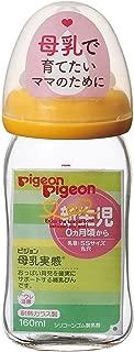 贝亲 Pigeon 母乳实感哺乳奶瓶