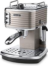 الة صنع القهوة ديلونجي سكالتشرا - ECZ 351. BG