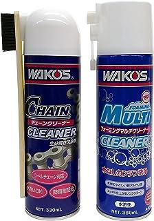 ワコーズ(Wako's)WAKO'S(ワコーズ) フォーミングマルチクリーナー + チェーンクリーナー セット